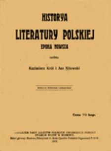 Historja literatury polskiej: epoka nowsza