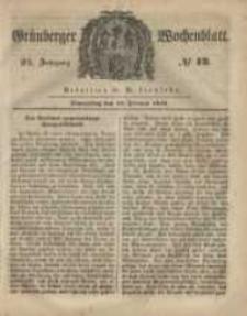 Grünberger Wochenblatt, No. 12. (10. Februar 1848)