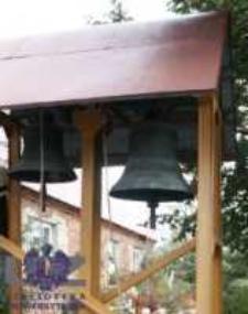 Zielona Góra (kościół Matki Bożej Częstochowskiej, obecnie Lipiny, dzwonnica wolnostojąca) - dzwon (datowanie 1748 r.)