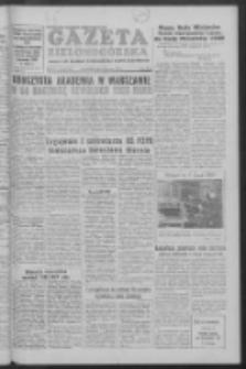Gazeta Zielonogórska : organ KW Polskiej Zjednoczonej Partii Robotniczej R. IV Nr 20 (24 stycznia 1955)