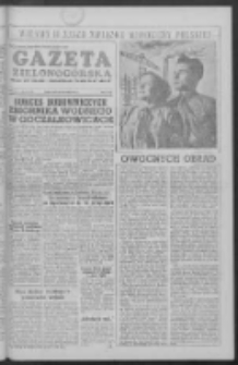 Gazeta Zielonogórska : organ KW Polskiej Zjednoczonej Partii Robotniczej R. IV Nr 24 (28 stycznia 1955)