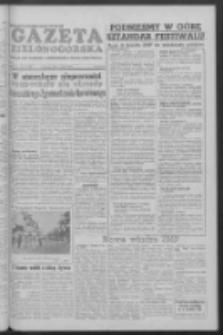 Gazeta Zielonogórska : organ KW Polskiej Zjednoczonej Partii Robotniczej R. IV Nr 29 (3 lutego 1955)
