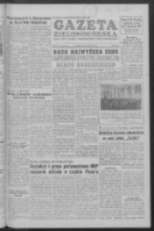 Gazeta Zielonogórska : organ KW Polskiej Zjednoczonej Partii Robotniczej R. IV Nr 35 (10 lutego 1955)
