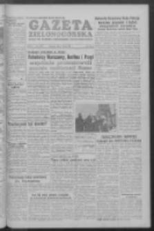 Gazeta Zielonogórska : organ KW Polskiej Zjednoczonej Partii Robotniczej R. IV Nr 41 (17 lutego 1955)
