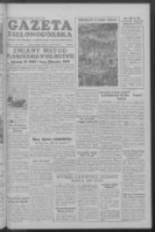 Gazeta Zielonogórska : organ KW Polskiej Zjednoczonej Partii Robotniczej R. IV Nr 61 (12/13 marca 1955)