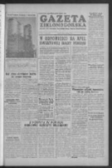 Gazeta Zielonogórska : organ KW Polskiej Zjednoczonej Partii Robotniczej R. IV Nr 63 (15 marca 1955)
