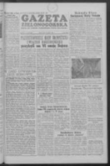 Gazeta Zielonogórska : organ KW Polskiej Zjednoczonej Partii Robotniczej R. IV Nr 64 (16 marca 1955)