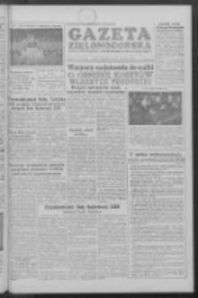 Gazeta Zielonogórska : organ KW Polskiej Zjednoczonej Partii Robotniczej R. IV Nr 67 (19/20 marca 1955)