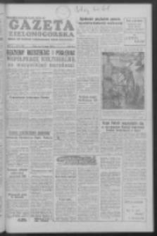 Gazeta Zielonogórska : organ KW Polskiej Zjednoczonej Partii Robotniczej R. IV Nr 70 (23 marca 1955)