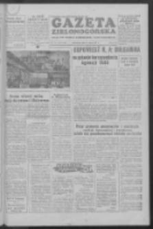 Gazeta Zielonogórska : organ KW Polskiej Zjednoczonej Partii Robotniczej R. IV Nr 74 (28 marca 1955)