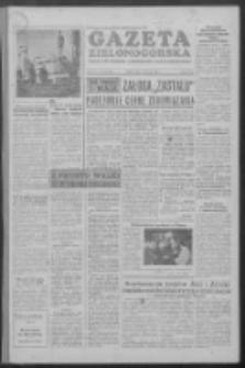 Gazeta Zielonogórska : organ KW Polskiej Zjednoczonej Partii Robotniczej R. IV Nr 78 (1 kwietnia 1955)