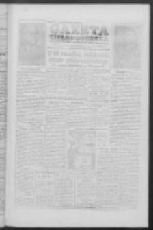 Gazeta Zielonogórska : organ KW Polskiej Zjednoczonej Partii Robotniczej R. IV Nr 94 (21 kwietnia 1955)