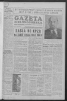 Gazeta Zielonogórska : organ KW Polskiej Zjednoczonej Partii Robotniczej R. IV Nr 95 (22 kwietnia 1955)