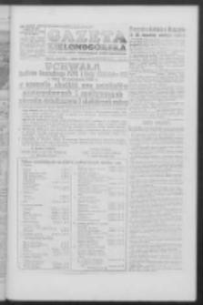 Gazeta Zielonogórska : organ KW Polskiej Zjednoczonej Partii Robotniczej R. IV Nr 96 (23/24 kwietnia 1955)