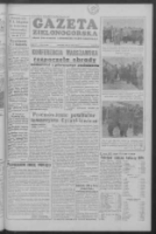 Gazeta Zielonogórska : organ KW Polskiej Zjednoczonej Partii Robotniczej R. IV Nr 112 (12 maja 1955)