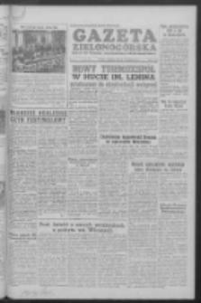 Gazeta Zielonogórska : organ KW Polskiej Zjednoczonej Partii Robotniczej R. IV Nr 120 (21/22 maja 1955)