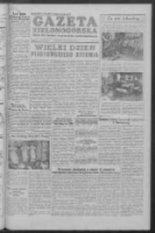 Gazeta Zielonogórska : organ KW Polskiej Zjednoczonej Partii Robotniczej R. IV Nr 121 (23 maja 1955)