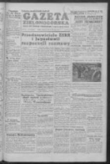Gazeta Zielonogórska : organ KW Polskiej Zjednoczonej Partii Robotniczej R. IV Nr 126 (28/29 maja 1955)