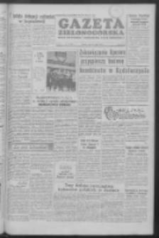 Gazeta Zielonogórska : organ KW Polskiej Zjednoczonej Partii Robotniczej R. IV Nr 128 (31 maja 1955)