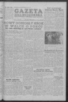 Gazeta Zielonogórska : organ KW Polskiej Zjednoczonej Partii Robotniczej R. IV Nr 135 (8 czerwca 1955)