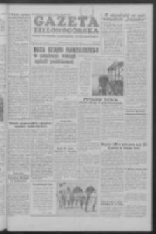 Gazeta Zielonogórska : organ KW Polskiej Zjednoczonej Partii Robotniczej R. IV Nr 142 (16 czerwca 1955)