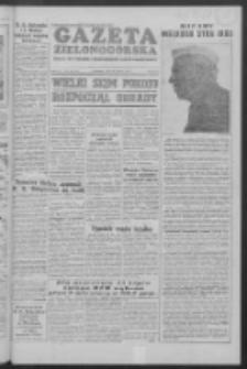 Gazeta Zielonogórska : organ KW Polskiej Zjednoczonej Partii Robotniczej R. IV Nr 148 (23 czerwca 1955)
