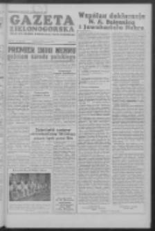 Gazeta Zielonogórska : organ KW Polskiej Zjednoczonej Partii Robotniczej R. IV Nr 149 (24 czerwca 1955)