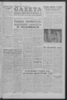 Gazeta Zielonogórska : organ KW Polskiej Zjednoczonej Partii Robotniczej R. IV Nr 153 (29 czerwca 1955)