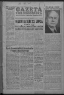 Gazeta Zielonogórska : organ KW Polskiej Zjednoczonej Partii Robotniczej R. IV Nr 155 (1 lipca 1955)