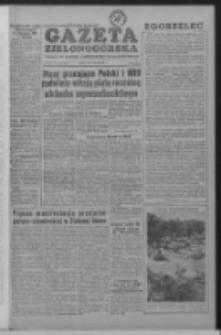 Gazeta Zielonogórska : organ KW Polskiej Zjednoczonej Partii Robotniczej R. IV Nr 159 (6 lipca 1955)