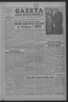 Gazeta Zielonogórska : organ KW Polskiej Zjednoczonej Partii Robotniczej R. IV Nr 160 (7 lipca 1955)