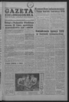 Gazeta Zielonogórska : organ KW Polskiej Zjednoczonej Partii Robotniczej R. IV Nr 165 (13 lipca 1955)