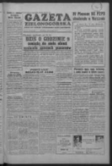 Gazeta Zielonogórska : organ KW Polskiej Zjednoczonej Partii Robotniczej R. IV Nr 169 (18 lipca 1955)