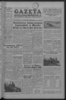 Gazeta Zielonogórska : organ KW Polskiej Zjednoczonej Partii Robotniczej R. IV Nr 202 (25 sierpnia 1955)