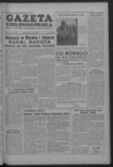Gazeta Zielonogórska : organ KW Polskiej Zjednoczonej Partii Robotniczej R. IV Nr 203 (26 sierpnia 1955)