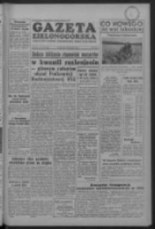 Gazeta Zielonogórska : organ KW Polskiej Zjednoczonej Partii Robotniczej R. IV Nr 207 (31 sierpnia 1955)