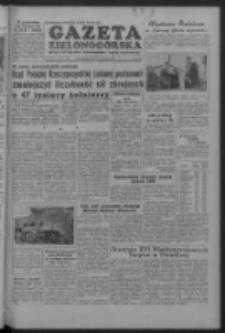 Gazeta Zielonogórska : organ KW Polskiej Zjednoczonej Partii Robotniczej R. IV Nr 211 (5 września 1955)