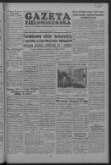 Gazeta Zielonogórska : organ KW Polskiej Zjednoczonej Partii Robotniczej R. IV Nr 231 (28 września 1955)