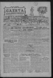 Gazeta Zielonogórska : organ KW Polskiej Zjednoczonej Partii Robotniczej R. IV Nr 234 (1/2 października 1955)