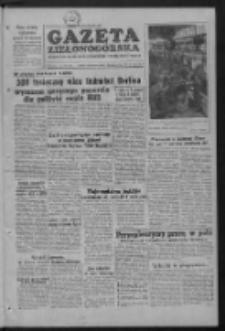 Gazeta Zielonogórska : organ KW Polskiej Zjednoczonej Partii Robotniczej R. IV Nr 240 (8/9 października 1955)