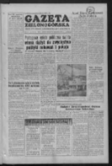 Gazeta Zielonogórska : organ KW Polskiej Zjednoczonej Partii Robotniczej R. IV Nr 246 (15/16 października 1955)