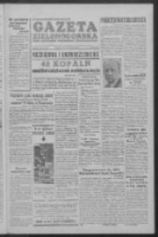 Gazeta Zielonogórska : organ KW Polskiej Zjednoczonej Partii Robotniczej R. V Nr 10 (12 stycznia 1956)