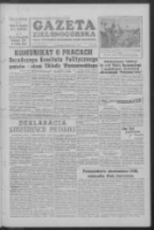 Gazeta Zielonogórska : organ KW Polskiej Zjednoczonej Partii Robotniczej R. V Nr 25 (30 stycznia 1956)
