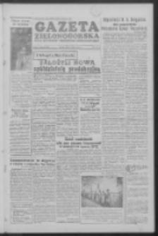 Gazeta Zielonogórska : organ KW Polskiej Zjednoczonej Partii Robotniczej R. V Nr 32 (7 lutego 1956)