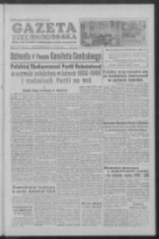 Gazeta Zielonogórska : organ KW Polskiej Zjednoczonej Partii Robotniczej R. V Nr 36 (11/12 lutego 1956)