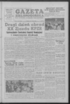 Gazeta Zielonogórska : organ KW Polskiej Zjednoczonej Partii Robotniczej R. V Nr 40 (16 lutego 1956)