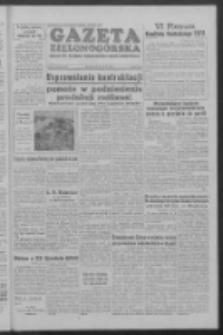 Gazeta Zielonogórska : organ KW Polskiej Zjednoczonej Partii Robotniczej R. V Nr 69 (21 marca 1956)