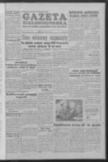 Gazeta Zielonogórska : organ KW Polskiej Zjednoczonej Partii Robotniczej R. V Nr 71 (23 marca 1956)