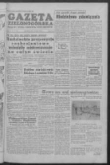 Gazeta Zielonogórska : organ KW Polskiej Zjednoczonej Partii Robotniczej R. V Nr 79 (3 kwietnia 1956)