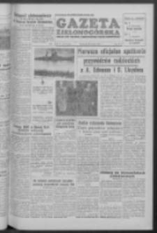 Gazeta Zielonogórska : organ KW Polskiej Zjednoczonej Partii Robotniczej R. V Nr 94 (20 kwietnia 1956)